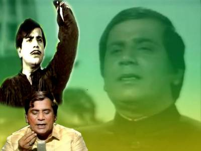 22ND DEATH ANNIVERSARY OF PLAYBACK SINGER MASOOD RANA BEING OBSERVED TODAY