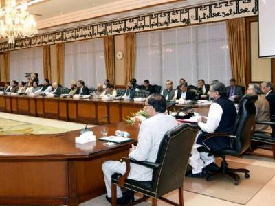 Federal Cabinet has approved initiation of agreement between Pakistan and Russia on cooperation for construction of 600 MW Natural Gas Combined Cycle Power Plant at Jamshoro. Prime Minister Shahid Khaqan Abbasi chaired the cabinet meeting in Islamabad. The meeting also approved signing of Financial Cooperation Agreement 2015 with Germany and Memorandum of Understanding of Pak-China Cooperation in the field of Intellectual Property. The meeting also approved the ratification of the Statute of the ECO Regional Centre for Cooperation of Anti-Corruption Agencies and Ombudsman. The Cabinet accorded approval to amend the Existing Convention between Pakistan and Korea, Pakistan and Qatar and Pakistan and Canada for the Avoidance of Double Taxation and Prevention of Fiscal Evasion with respect to Taxes on Income for Updating of Article on Exchange of Information.