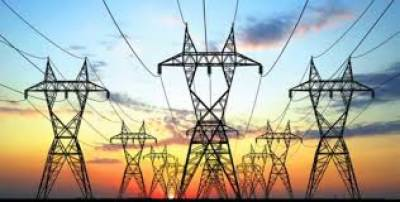Govt providing maximum relief in electricity tariff to consumers