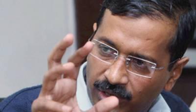 I am not a terrorist: CM Delhi Arvind Kajriwal