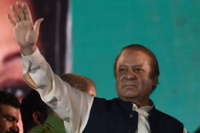 Nawaz Sharif addresses the PML-N Workers convention in Lahore