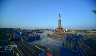 POL discovers one of the largest oil and gas reserve in Pakistan