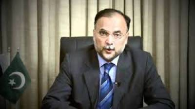 PTI running campaign to create mistrust among institutions: Ahsan