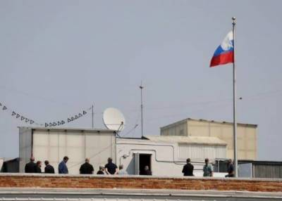 RUSSIA THREATENS RETALIATION OVER US BREAK-IN AT SAN FRANCISCO CONSULATE