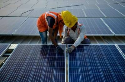 Saudi Arabia opens bid for 'utility scale' solar project
