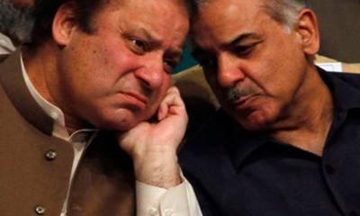 Shahbaz Sharif meets Nawaz Sharif in Jati Umra