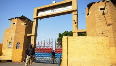 Two dangerous prisoners escape Karachi Jail