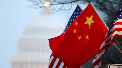 US China hold first ever cybersecurity dialogue