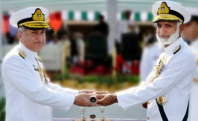 Admiral Zafar Mahmood Abbasi: Profile of Pakistan Navy Chief