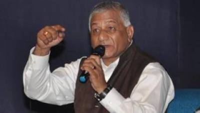 India and Pakistan cannot be friends: BJP Minister Gen (R) VK Singh