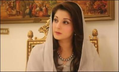 Maryam Nawaz, Captain (R) Safdar to land back in Pakistan tomorrow: Sources