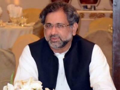 PM Shahid Khaqan inaugurates Gas plant, LNG Terminal today