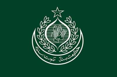 Sindh government transfers 8500 acres land to Pakistan Army at Rs 15000 per acre
