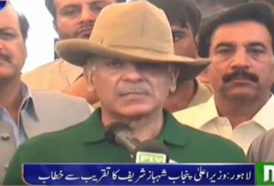 CM Shahbaz Sharif lashes out at PTI during inaugural ceremony of OLMT project