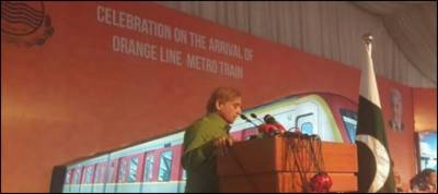 CM Shahbaz Sharif warns of bloody revolution