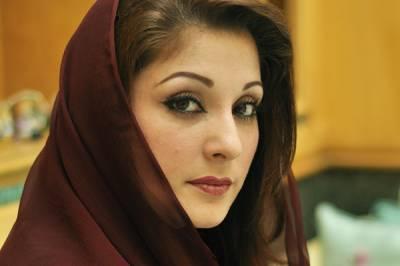 Maryam Nawaz says returning to Pakistan to test judicial system