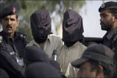 Four terrorists of banned organisation arrested by CTD