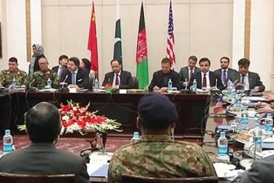Pakistan Afghanistan QCG meeting to be held in Oman