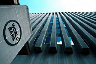 Pakistan economy challenges exposed by World Bank
