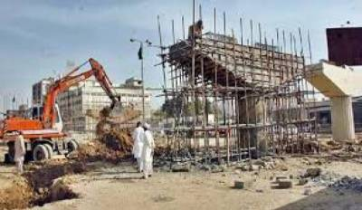 Rs.39 bln requires for completing reconstruction projects in AJK