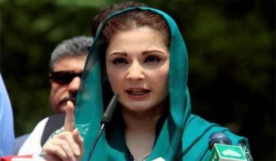Sharif family respects law, to appear before court: Maryam Nawaz