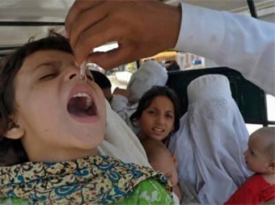 Three-day anti-Polio drive begins in KP, FATA, Balochistan