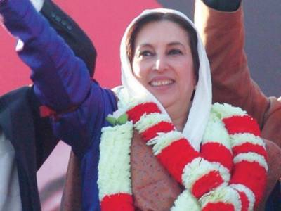 Benazir Bhutto murder case hearing in LHC