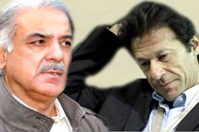 Defamation suit filed by CM Punjab against lmran Khan hearing in court