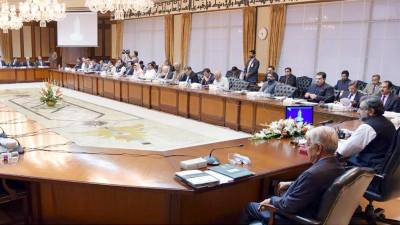 Ministry of Maritime approved by Federal Cabinet