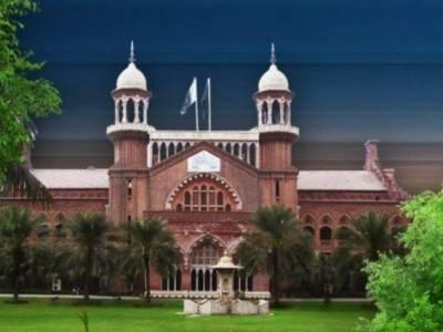 Model Town report case heard in LHC