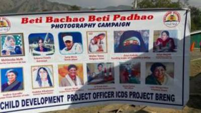 Narendra Modi special campaign in occupied Kashmir pictures Aysia Andrabi as role model