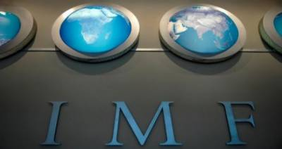 Pakistan economy report released by IMF
