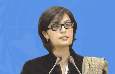Pakistan's Sania Nishtar announced as head of UN global commission
