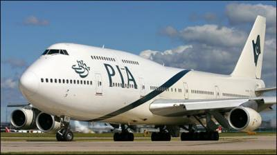 PIA plane escapes disaster midair