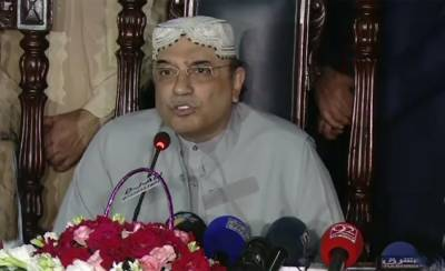 Asif Zardari demands imposition of economic emergency