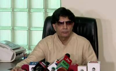 Ch Nisar leaves an advice for Nawaz Sharif