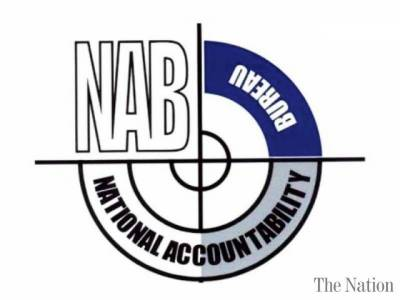 Corruption probe in PSM to be send to NAB