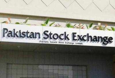 Economy- Pakistan Stock Exchange bearish trend continues