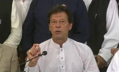Imran Khan says Nawaz Sharif will be arrested in London