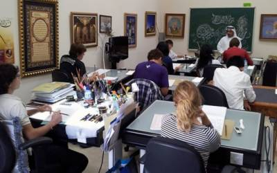 'Islamic Calligraphy' workshop held
