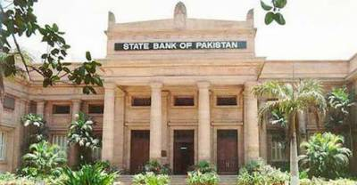 Pakistan Foreign Exchange Reserves falls further