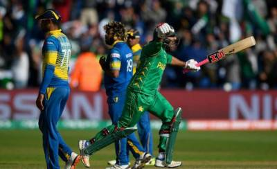 Pakistan Vs Sri Lanka 1st ODI match update live