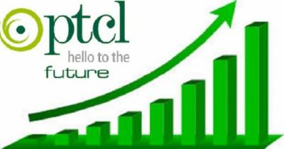 PTCL earns huge profit in nine months