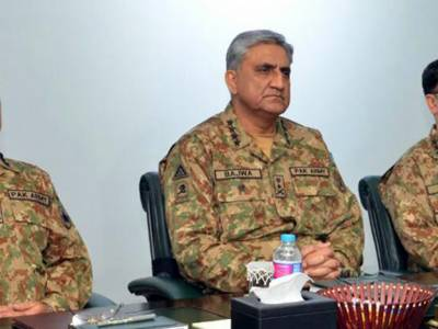 US delegation calls on COAS, hails Pakistan sacrifices on terrorism