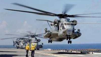 Washington- US Military Helicopter crashes in Japan