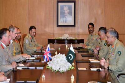 British Military Chief holds important meeting with COAS over regional security