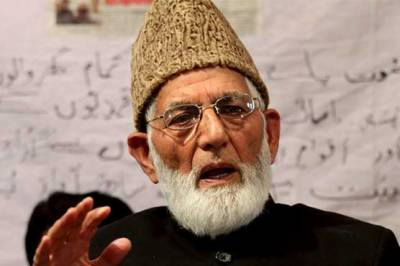 Gilani says India has declared war against IOK people