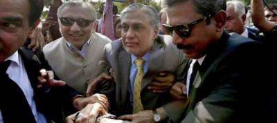 Assets beyond income reference: Ishaq Dar appears before AC