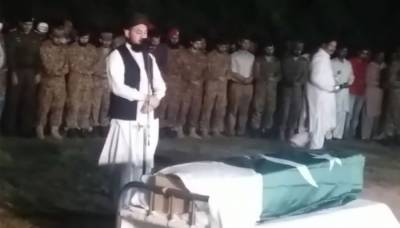 Captain Hussain ( Shaheed ) laid to rest in native village