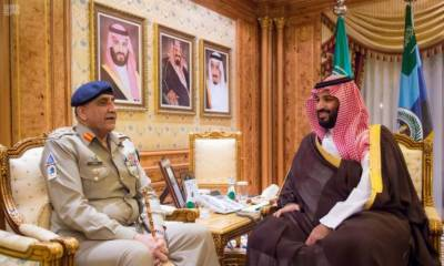 COAS General Qamar Bajwa - Prince Mohammad discuss strategic ties